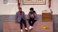 2017春晚赵四刘小光演的小品《咱村有网红》超搞笑