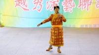 广州市越秀演艺联谊会和老演员联谊会喜迎新春文艺演出 · 男声独唱《狼图腾》