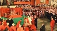 可敬者教宗庇护十二世的降福(电影片段)