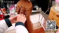 时尚盘发编发半心层叠编发发型实战讲解
