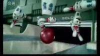 广州白云心理医院2007年广告《保龄球篇》15秒
