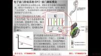 16.8.3大众途观菠萝帕沙特等车型原理与检测电子节气门控制系统与发电机的匹配