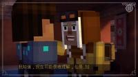 我的世界 故事模式 诡异的机器人 Minecraft