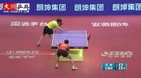 马龙vs王楚钦【2016中国乒乓球超级联赛】未来新星