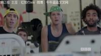如果健身房的人们变成动物星球频道纪录片的主角 (中文字幕)