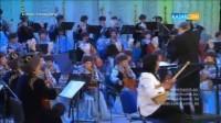 seken-tvresbek--kongil-tolhene--orkestrmen--2016