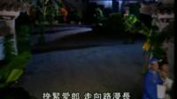 紫钗记(续集)_阮兆辉_尹飞燕_孙业鸿_李淑勤02