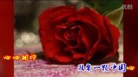 中国心【基督教歌曲】_超清