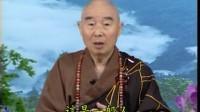 华严经讲记-世主妙严品第一(超清版)-0554b