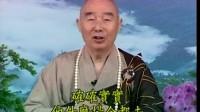 华严经讲记-如来现相品第二(超清版)-0559b
