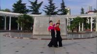 武汉2014三步踩 宴飞华和李承红编舞,演示雨荷,香香