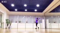 """""""舞月天""""中国舞班视频,古典舞《菩萨蛮》"""
