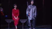 明星版话剧《原野》全剧(胡军 濮存昕 徐帆…)北京人民艺术剧院