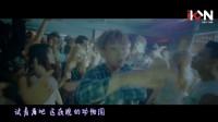 【百度iKON吧中字】MOBB  - HIT ME MV