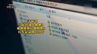 【BIGBANG】GD权志龙20160910 权专务的一天 (下集正片已更) .