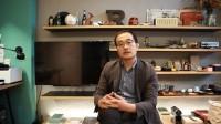 2015 IAI最佳设计大奖(餐饮空间) -刘恺(中国)获奖感言
