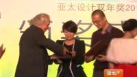 IAI AWARDS 2012颁奖视频2 (上海电视台星尚频道提供)