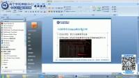 1、2016老沈CCNA安全(攻防兼备)第一章保护网络设备(一)面对威胁