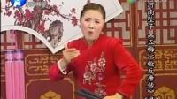 河南坠子五梅七枪反唐传(第1部)8