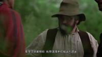 神话猎人-11、发现玛雅的男人