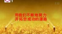 爱活者电视台1套片段20010704