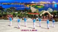丽人黄山江南健身队《人间西湖》