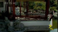 红楼回响-87版电视剧《红楼梦》插曲:紫菱洲歌(王立平 陈力)
