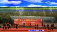 西安市纺织城新旺角水兵舞队水兵舞赞歌。