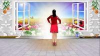 兰香广场舞【溜溜的姑娘像朵花】原创8步附教学