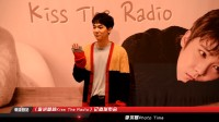 FTISLAND李洪基的Kiss The Radio_Photo Time