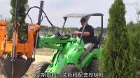 Avant 745全液压小型装载机配套挖树机《定制挖机和装载机配套挖树机》