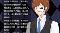 Trick&Treat【新年快乐&彩单】