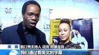 2016-10-22 央视[新闻直播间]文化动态:豫剧《程婴救孤》再次在美国上演 登陆好莱坞