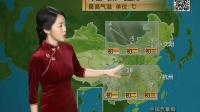 新闻联播天气预报20170127