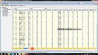 新增菜品分配厨打方案-武汉鸿威餐饮管理软件-武汉鸿威酒店收银软件