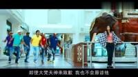 印度群星 - 电影#生死较量# 插曲 中文字幕