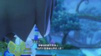 [最终幻想世界] Part 4
