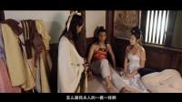 《草鞋合伙人》第一集:刘备结义三兄贵 抓奸不成反被绿