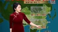 春节好,大年初一中央台天气预报