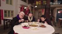 《年味有FUN》完整版:[第2期]杜海涛遭家长逼婚 大胆示爱沈梦辰