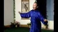 自然门大师万籁声练功的珍贵录像 -- 自然门 万籁声 内圈手