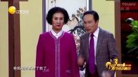 郭冬臨牛莉 2017遼寧衛視春晚小品《善意的謊言》