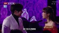 高晓攀刘洪悦 北京卫视春节联欢晚会小品《恋爱倒叙2》