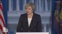 英国首相特蕾莎梅会见美国总统唐纳德特朗普川普时面对GOP众大佬的演讲