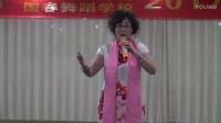 黄骅市体育舞蹈协会2017迎新春联欢晚会