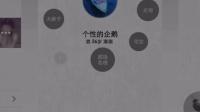 扣扣拉圈圈99 操作教程杨威、QQ1014114911