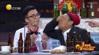宋小宝 程野 刘能 2017年北京春晚小品《烤串1》
