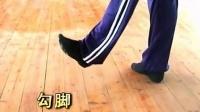 12-02【越剧基本功】脚位(裘鑫琴)