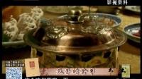揭秘皇家饮食营养密码 20170129