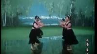 洗衣歌  舞蹈(西藏部队文艺代表队)